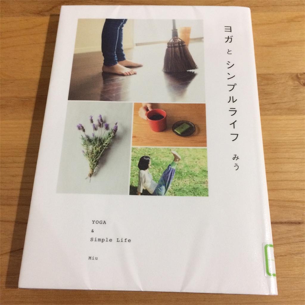 f:id:asuka-hiraya:20170326160017j:image