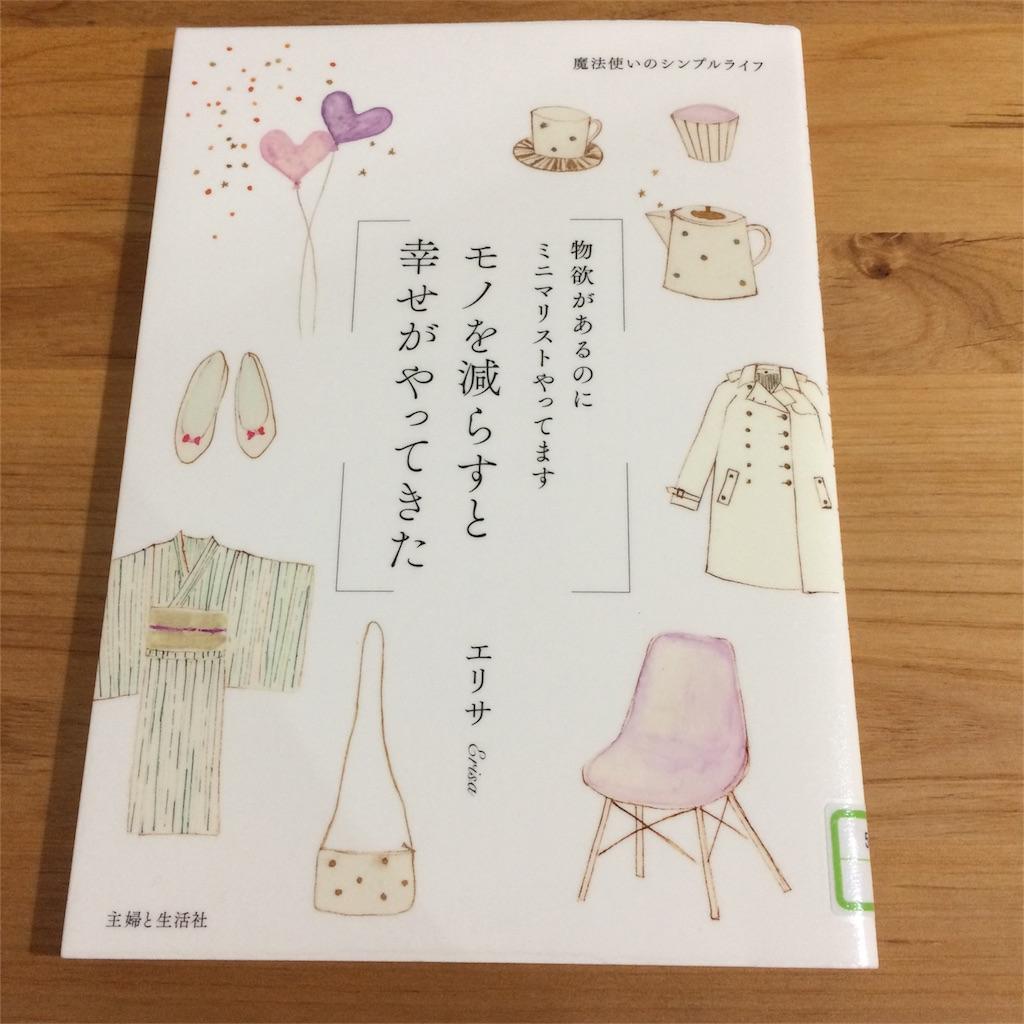 f:id:asuka-hiraya:20170326212730j:image