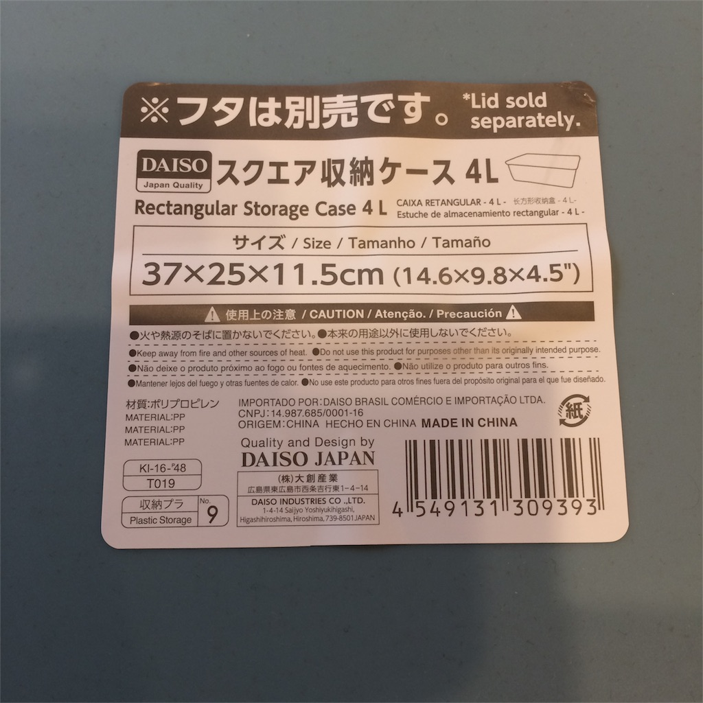 f:id:asuka-hiraya:20170422204630j:image