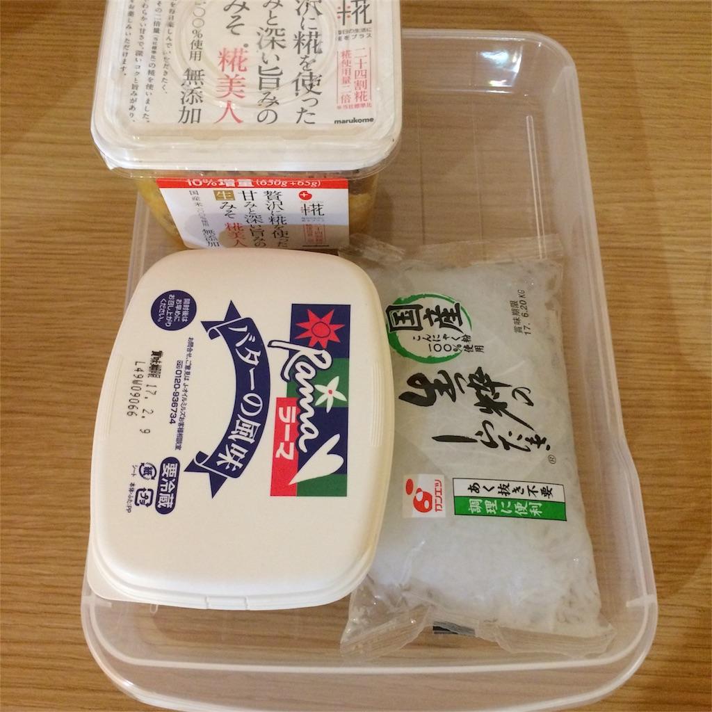 f:id:asuka-hiraya:20170423011718j:image