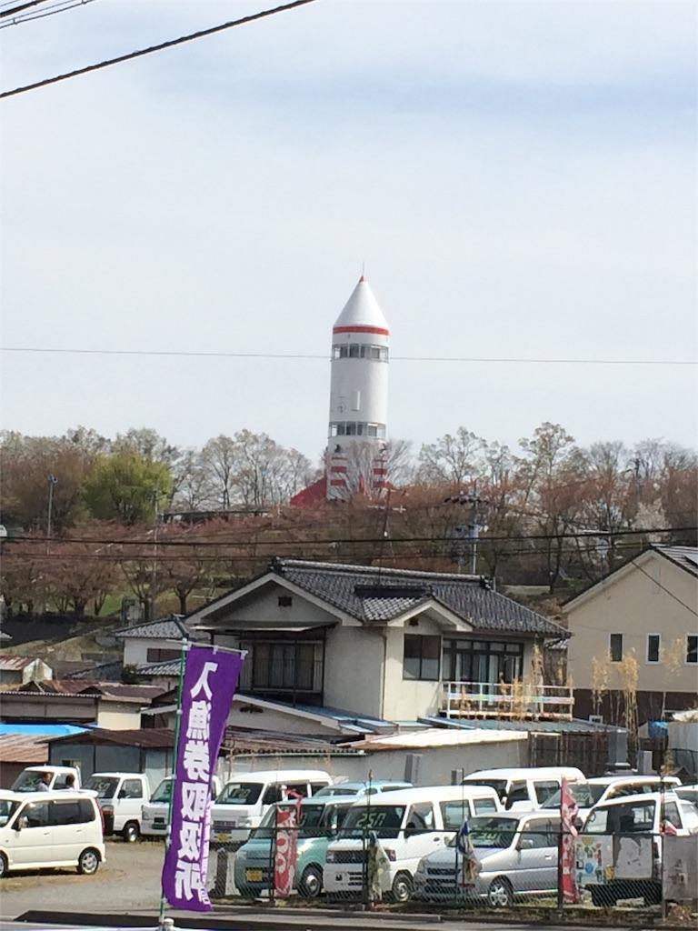 f:id:asuka-hiraya:20170504120323j:plain