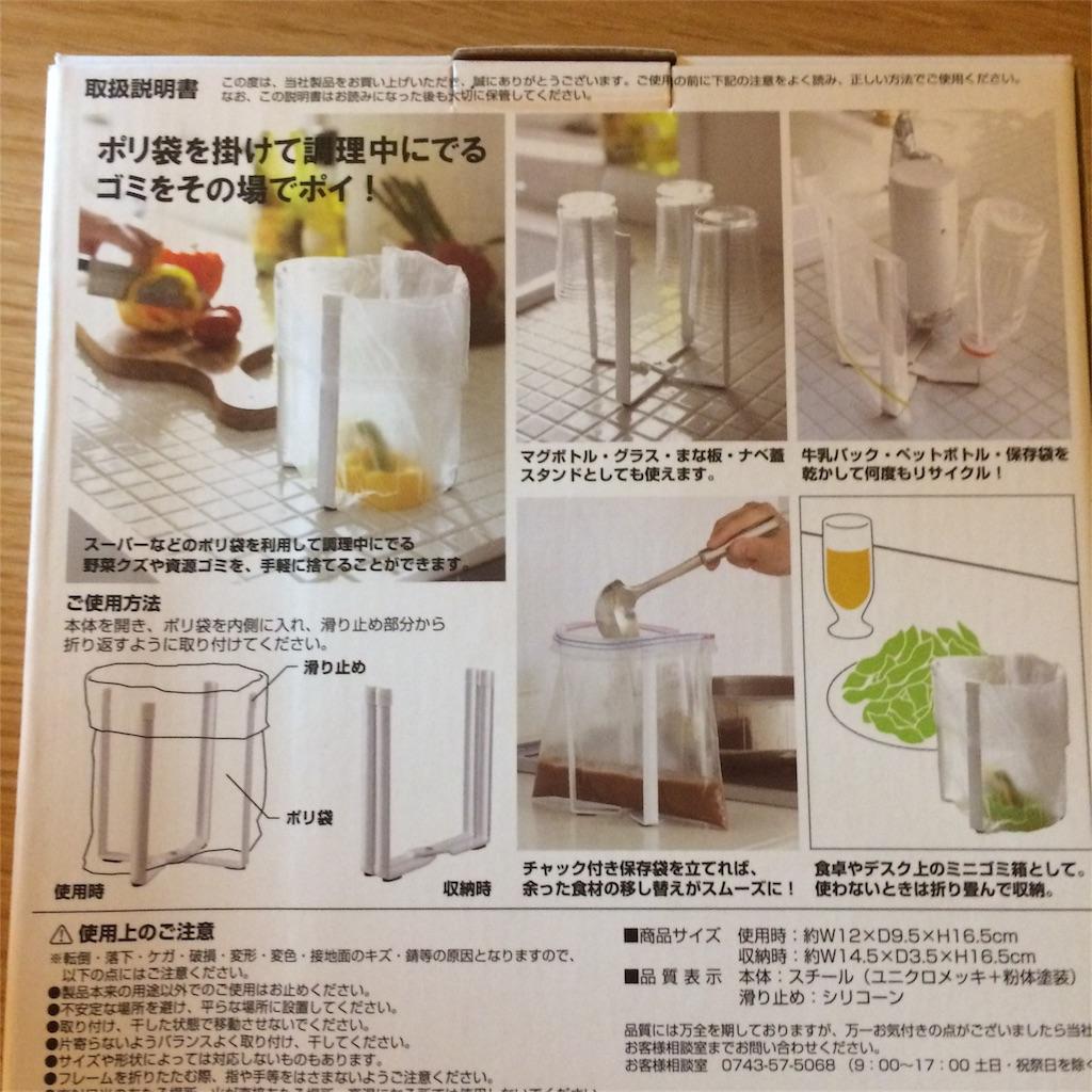 f:id:asuka-hiraya:20170506112849j:image