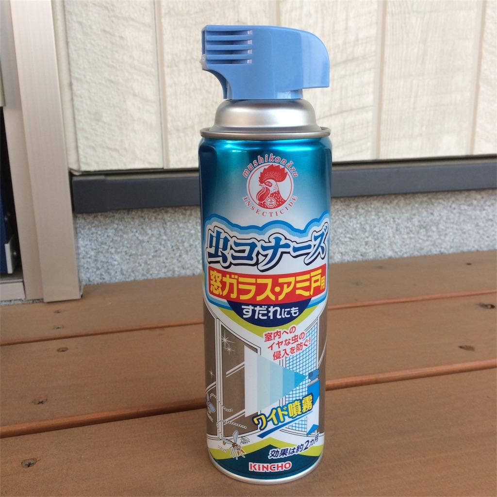 f:id:asuka-hiraya:20170523104358j:image