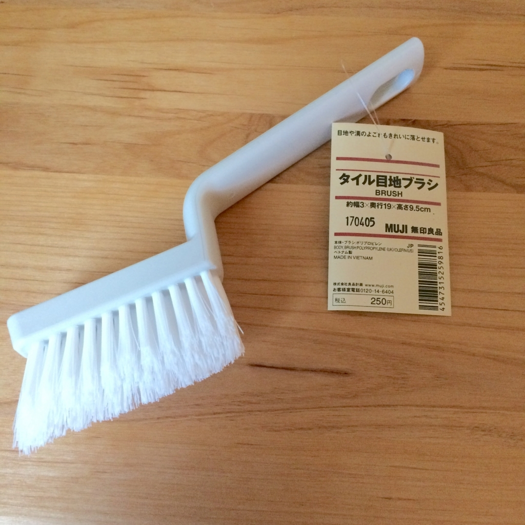 f:id:asuka-hiraya:20170611211156j:plain