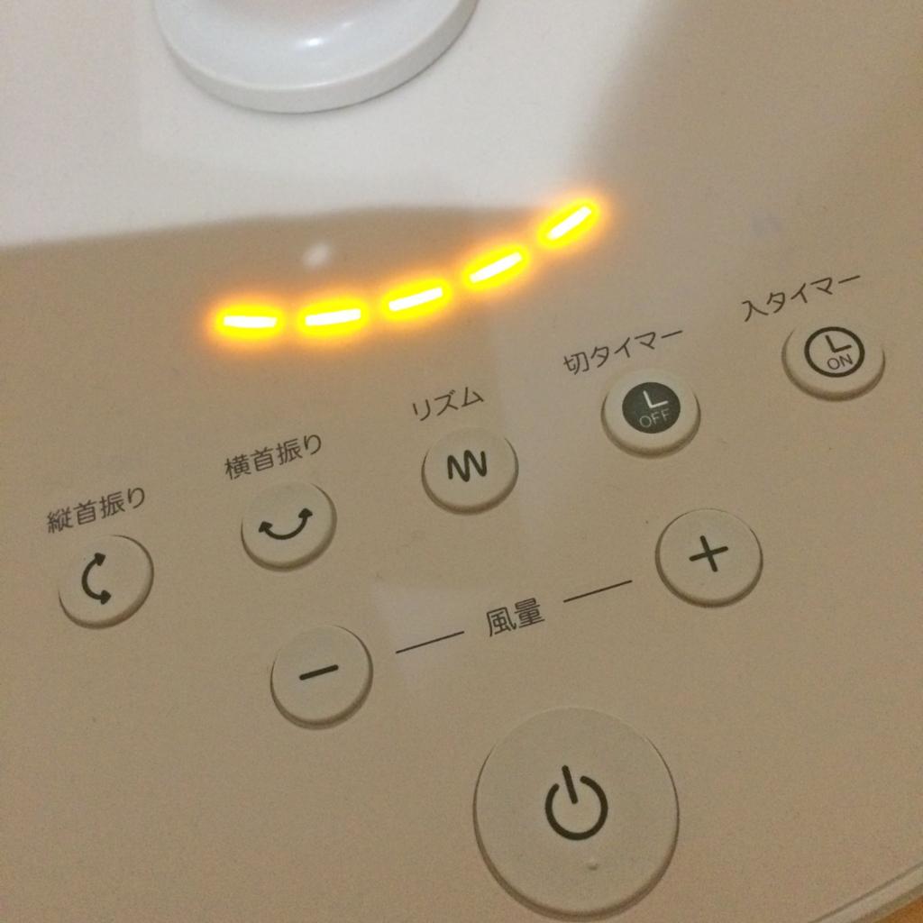 f:id:asuka-hiraya:20170627210325j:plain