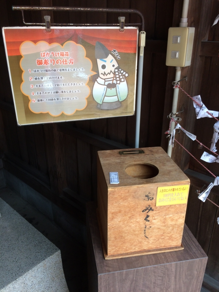 f:id:asuka-hiraya:20170816120149j:plain