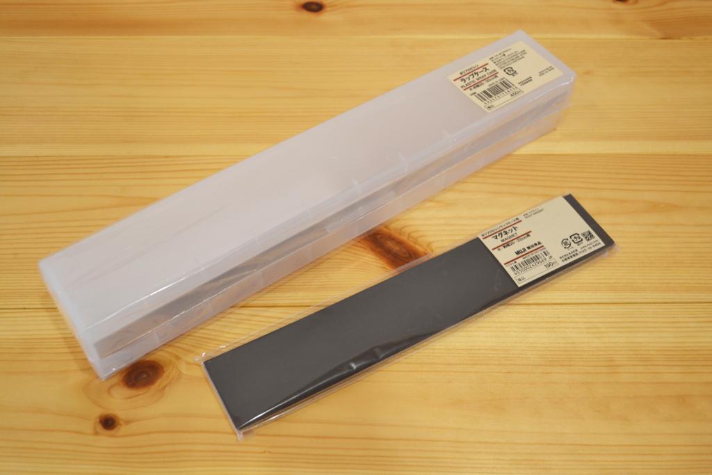 f:id:asuka-hiraya:20171119124135j:plain