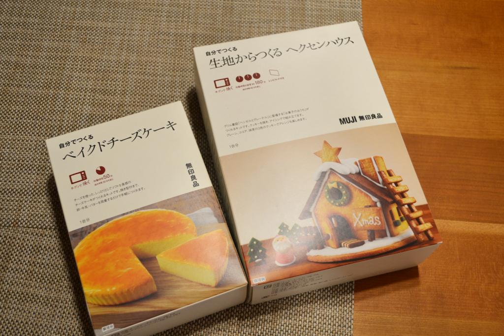 f:id:asuka-hiraya:20171119124147j:plain