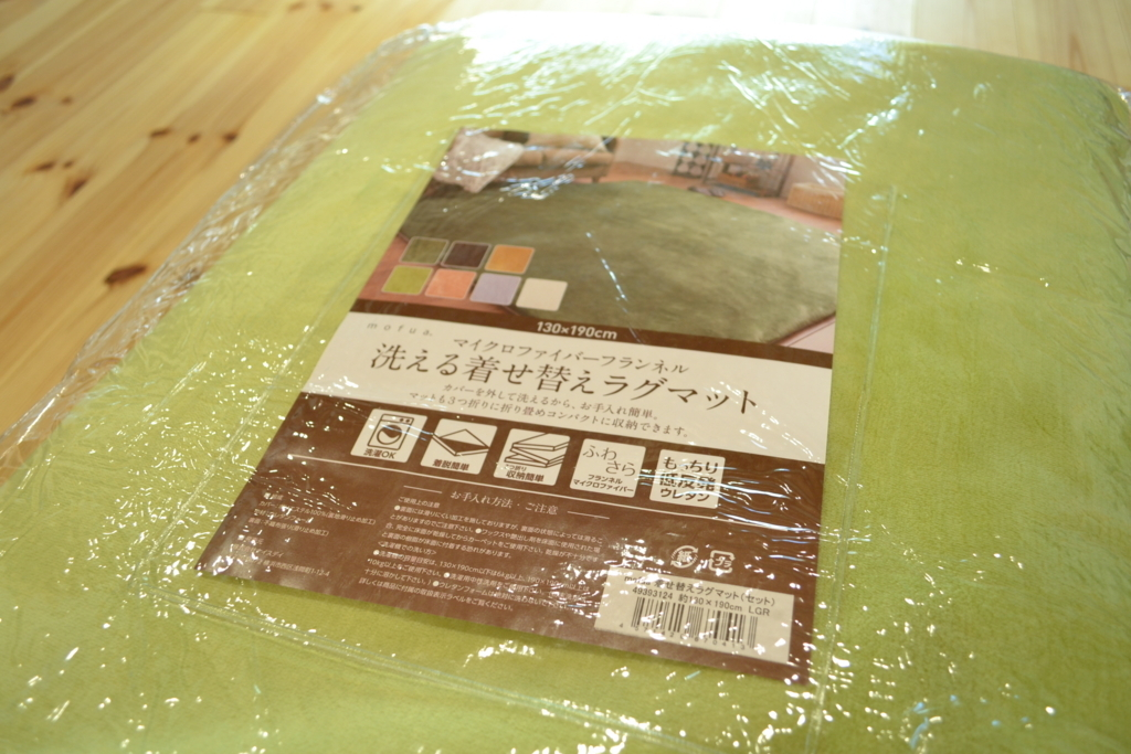 f:id:asuka-hiraya:20180114171342j:plain