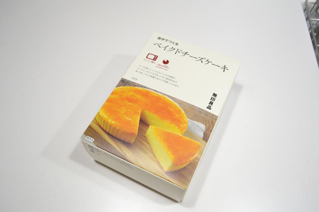 f:id:asuka-hiraya:20180121133213j:plain