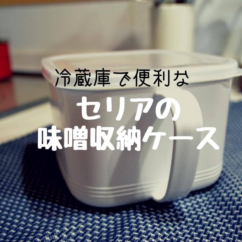 f:id:asuka-hiraya:20180121223317p:plain