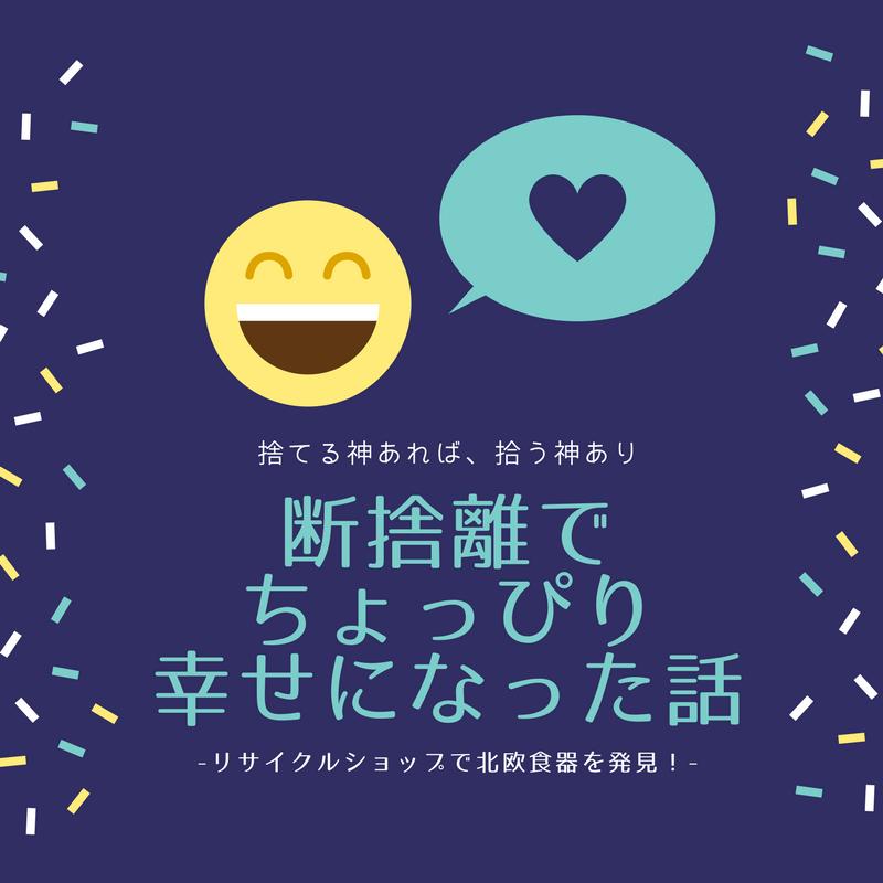 f:id:asuka-hiraya:20180212210232p:plain