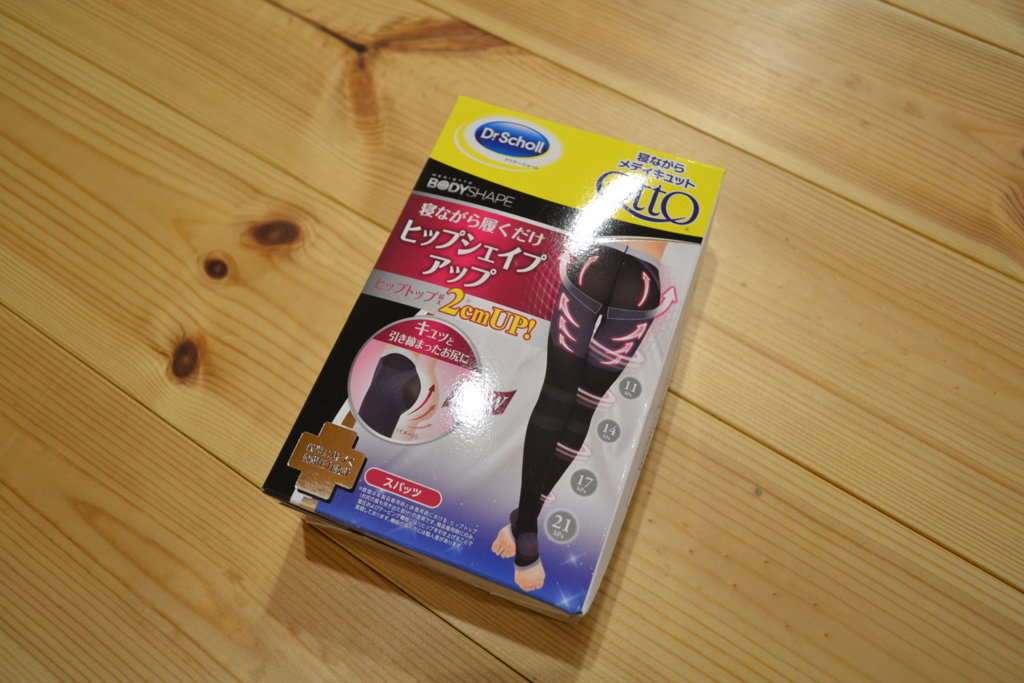 f:id:asuka-hiraya:20180310210146j:plain