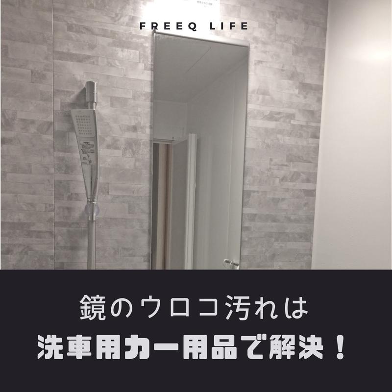 f:id:asuka-hiraya:20180311231228p:plain