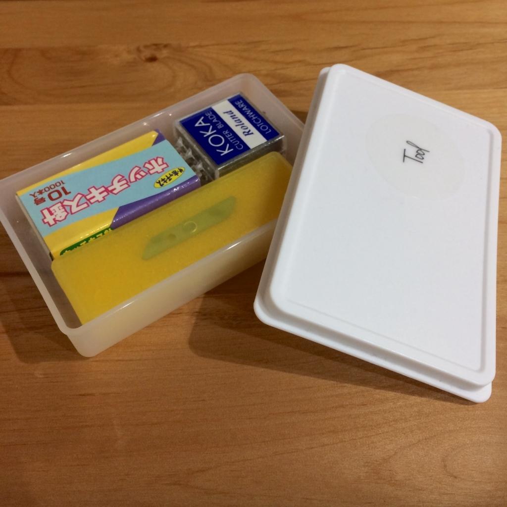 f:id:asuka-hiraya:20180411115755j:plain