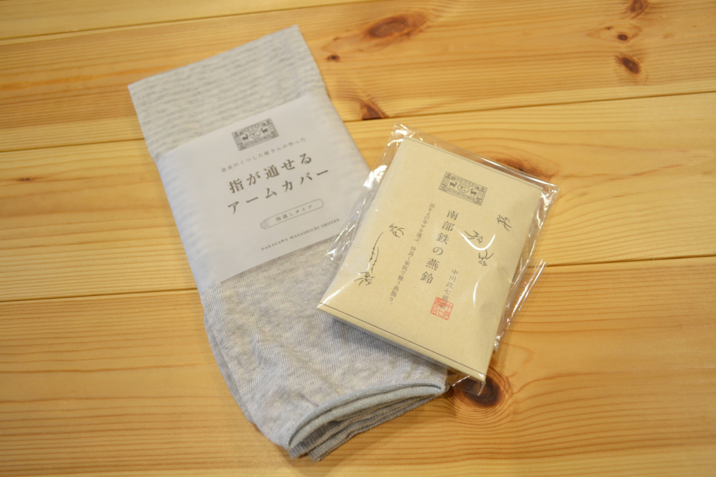 f:id:asuka-hiraya:20180501215652j:plain