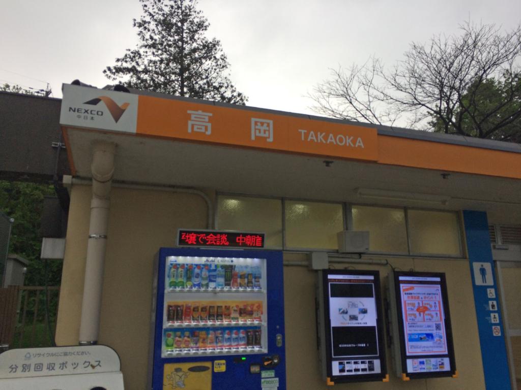 f:id:asuka-hiraya:20180505202652j:plain