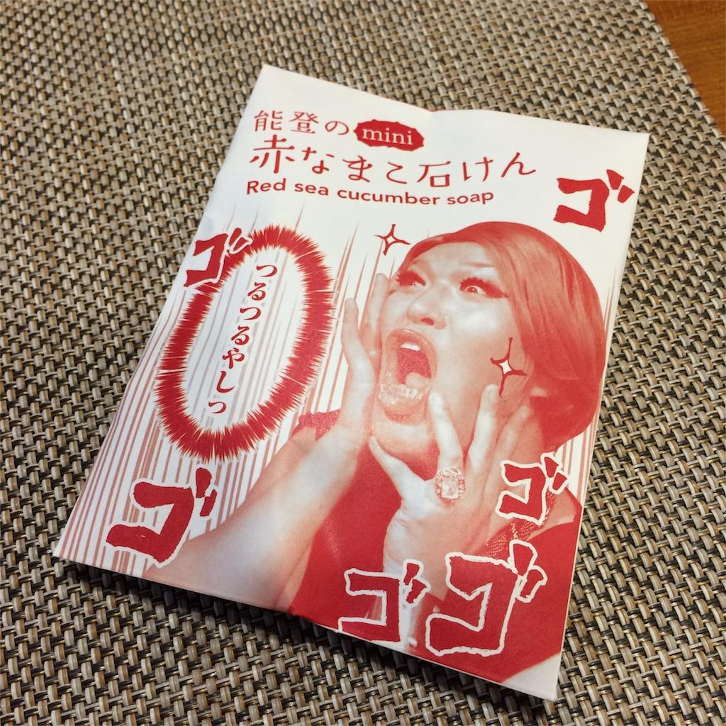 f:id:asuka-hiraya:20180505220405j:image