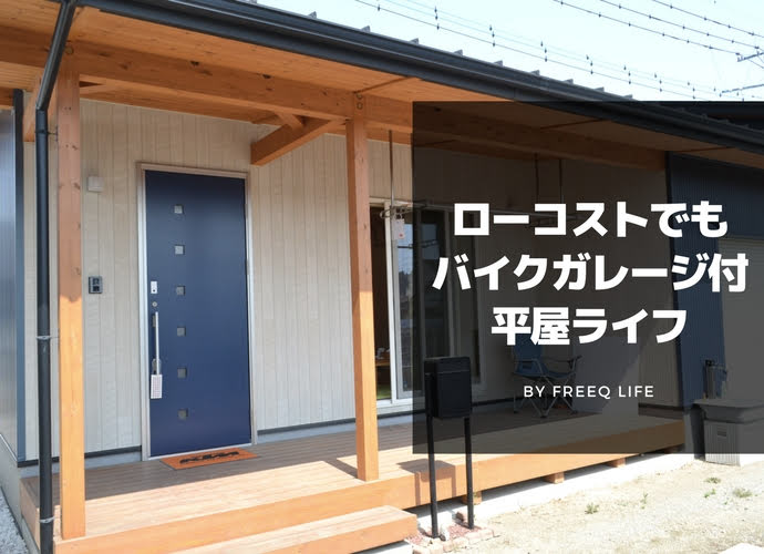f:id:asuka-hiraya:20180610120523j:plain