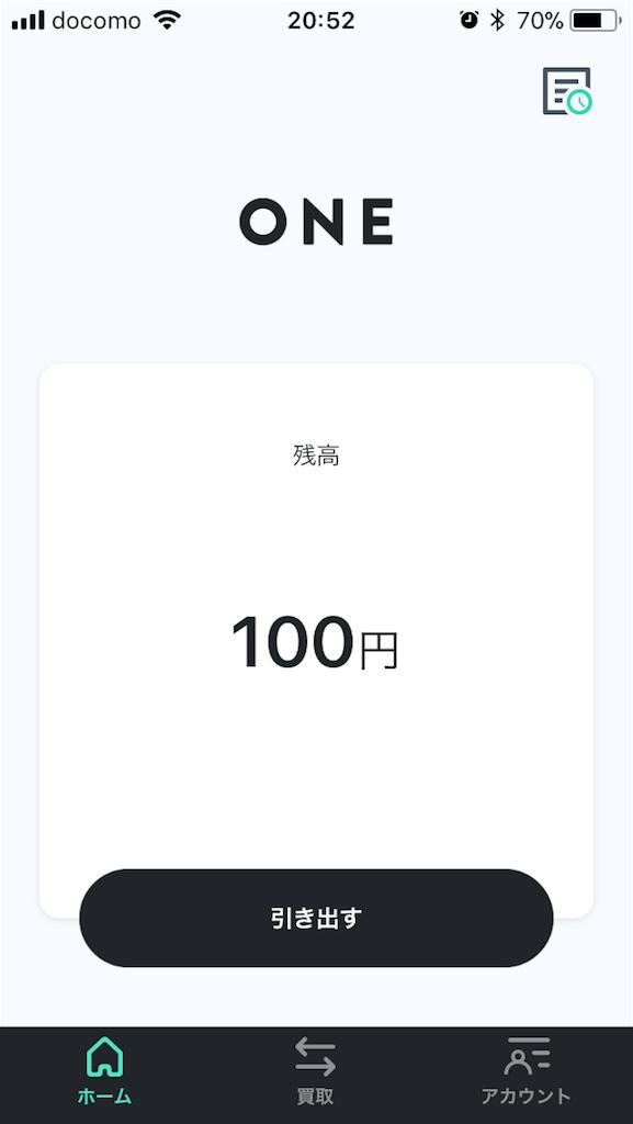 f:id:asuka-hiraya:20180612211045p:image
