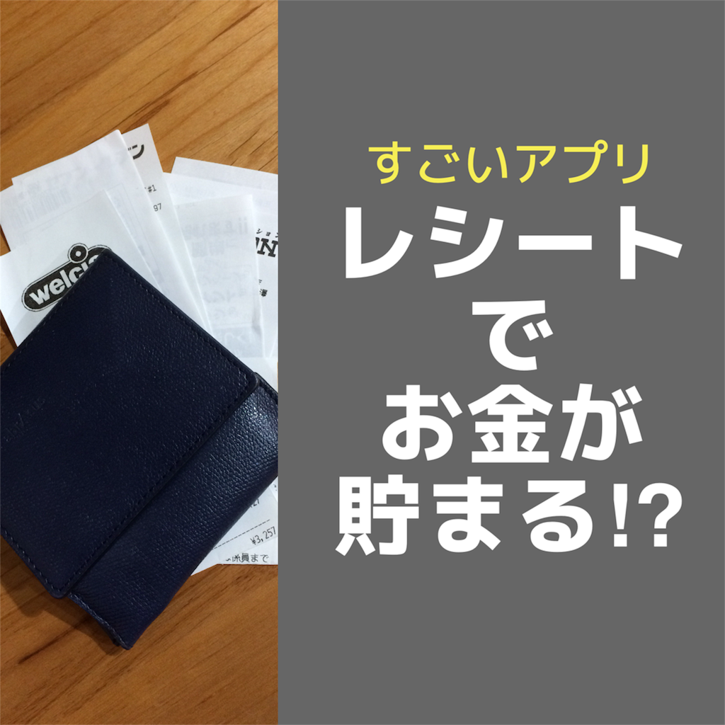 f:id:asuka-hiraya:20180612214516p:image