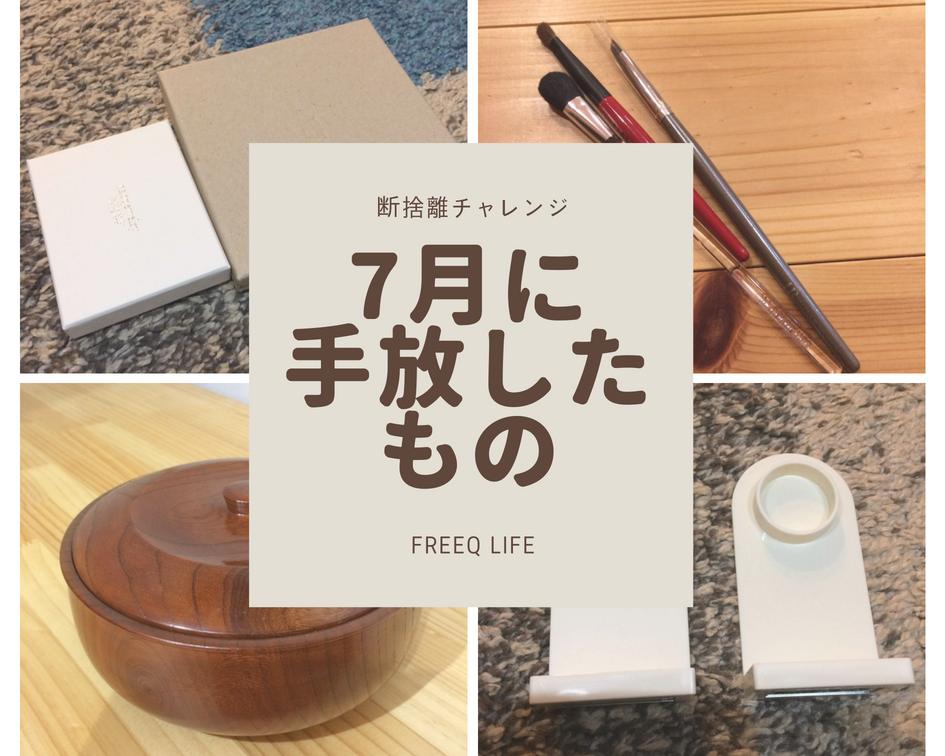 f:id:asuka-hiraya:20180722142318p:plain