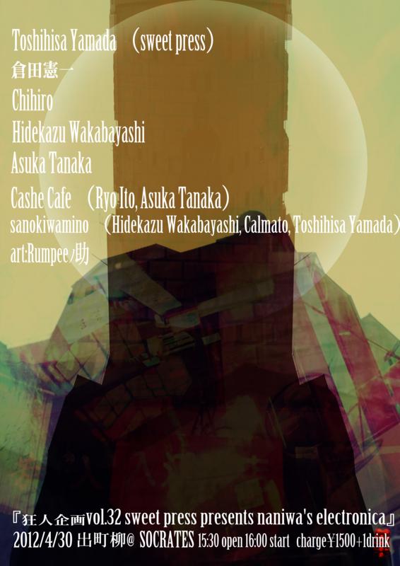 f:id:asuka-tanaka:20120428002716j:image:w360
