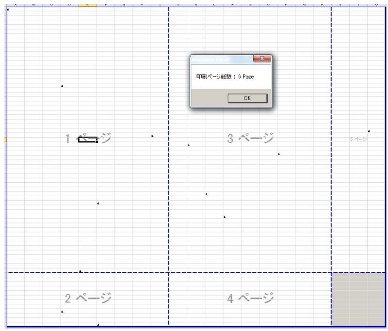 f:id:asuka0801:20110605012702j:image:w640