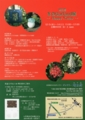 f:id:asuka201011:20131125201542j:image:medium
