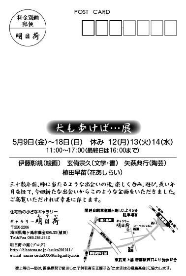 f:id:asuka201011:20140319125433j:image:w360