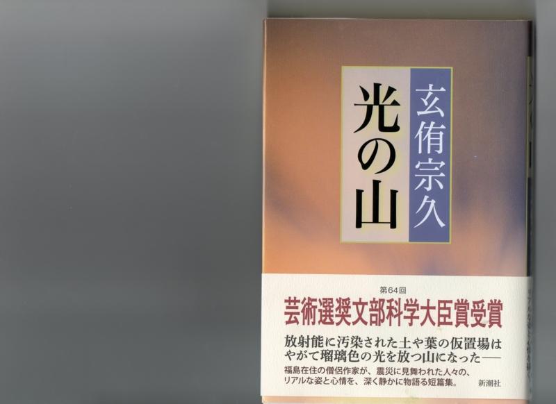 f:id:asuka201011:20150307201420j:image:w360