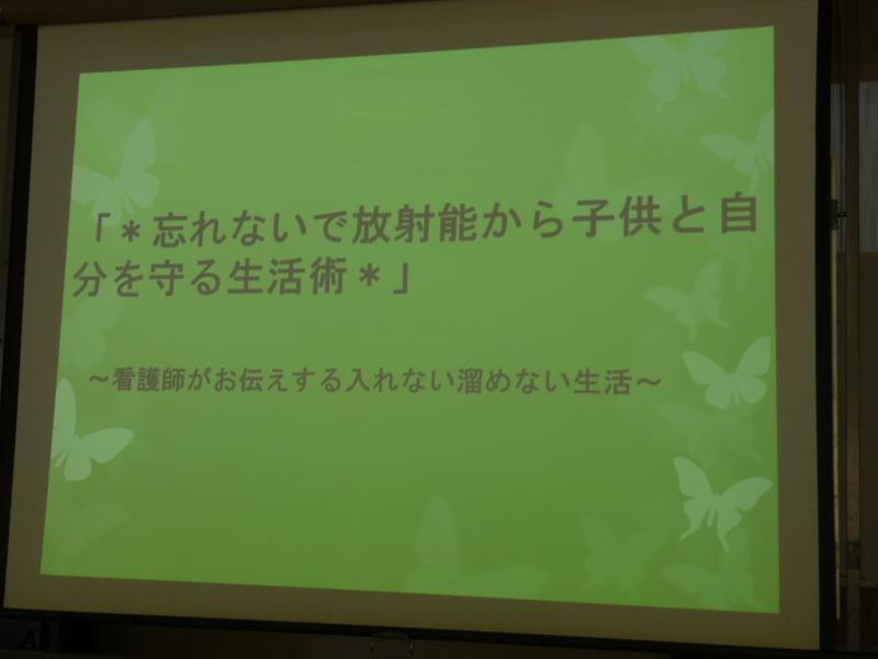 f:id:asuka201011:20170520094040j:image:w360