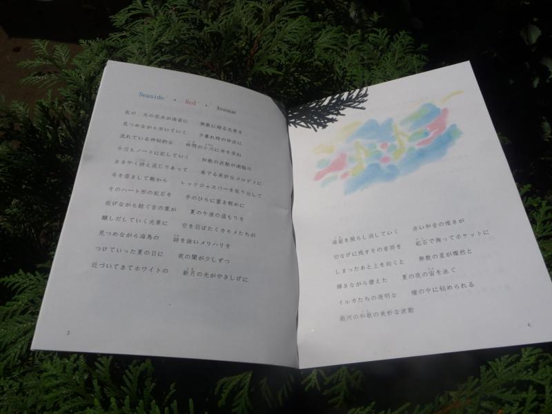 f:id:asuka201011:20171018093014j:image