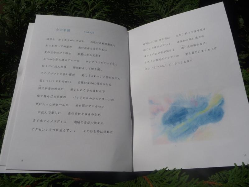 f:id:asuka201011:20171018093126j:image