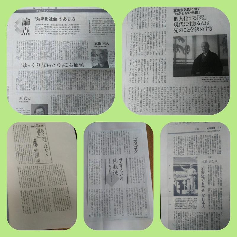 f:id:asuka201011:20181208091431j:image:w360