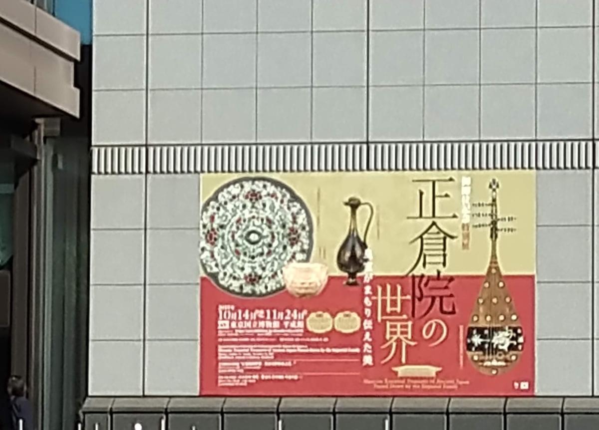 f:id:asuka201011:20191107100104j:plain