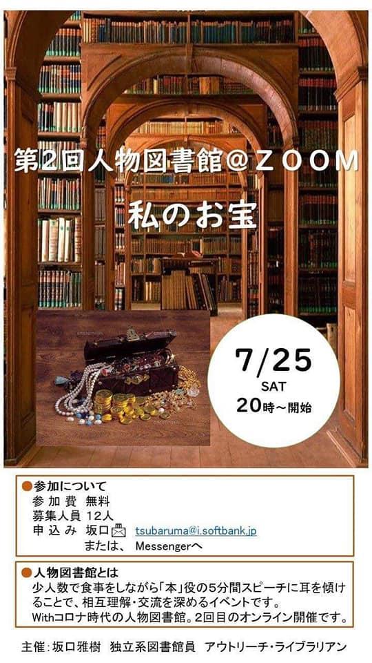 f:id:asuka201011:20200727193810j:plain