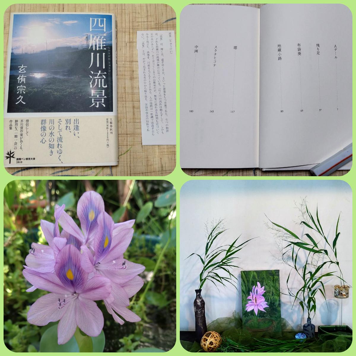 f:id:asuka201011:20200910221528j:plain