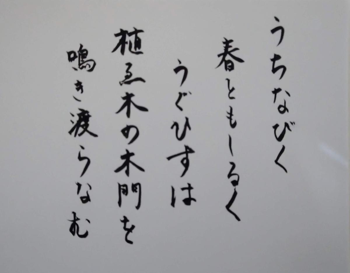 f:id:asuka201011:20210106194700j:plain