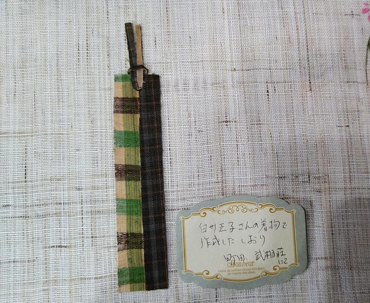 f:id:asuka201011:20210106204503j:plain