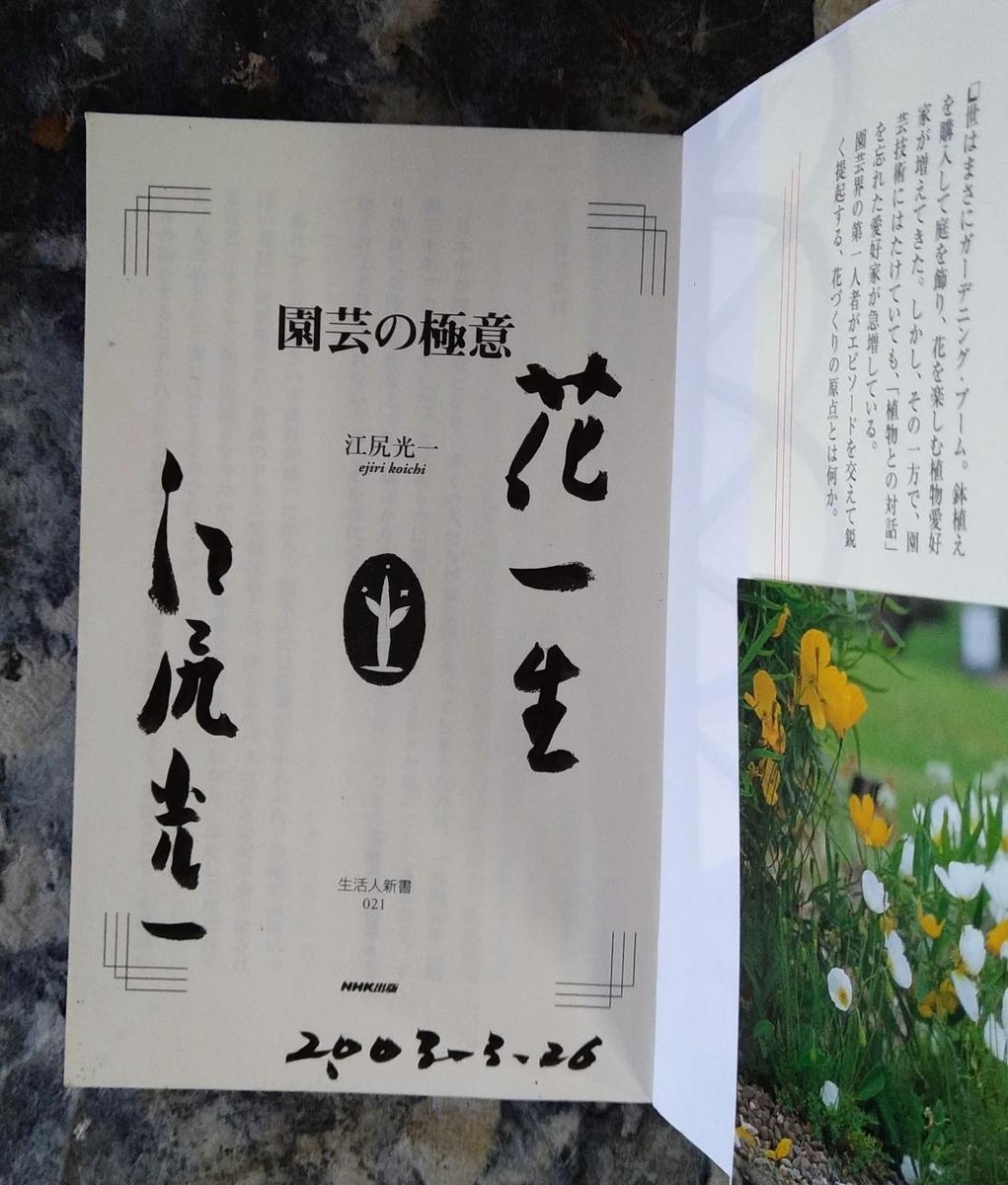 f:id:asuka201011:20210110092316j:plain