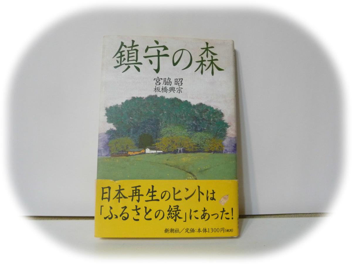 f:id:asuka201011:20210117091201j:plain