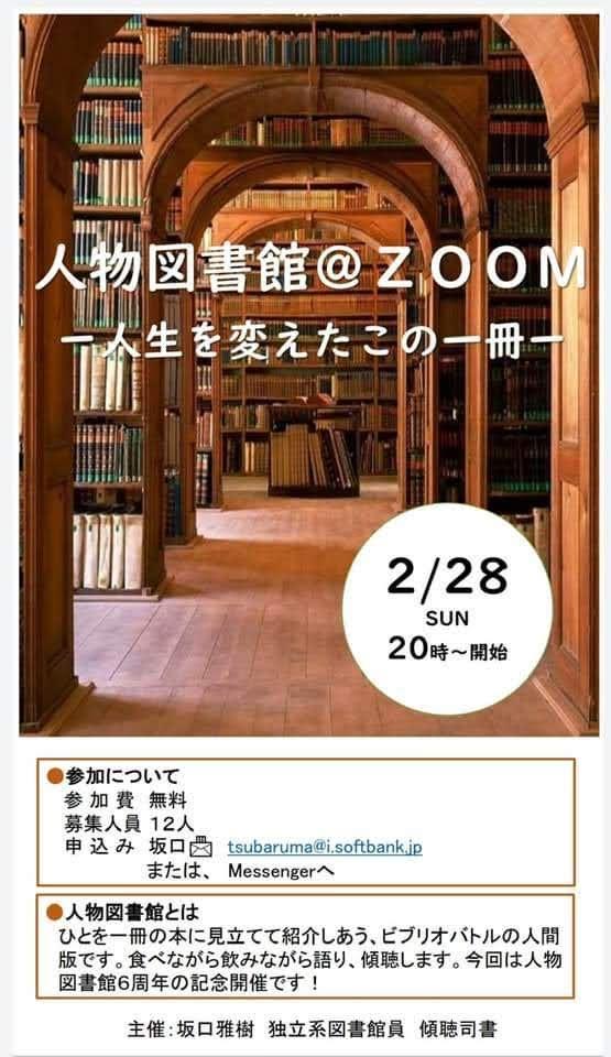f:id:asuka201011:20210301082017j:plain