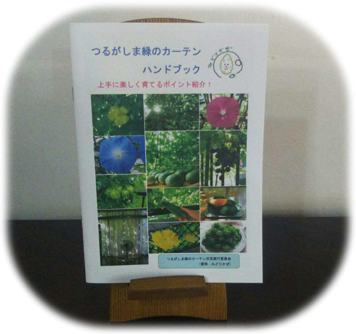 f:id:asuka201011:20210605101735j:plain