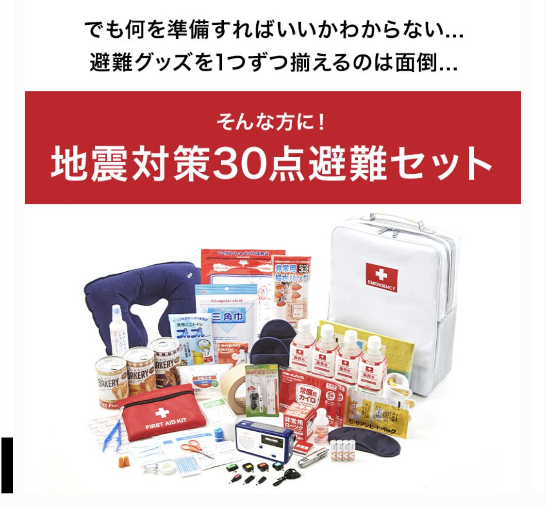 f:id:asuka2580:20200909174630j:plain
