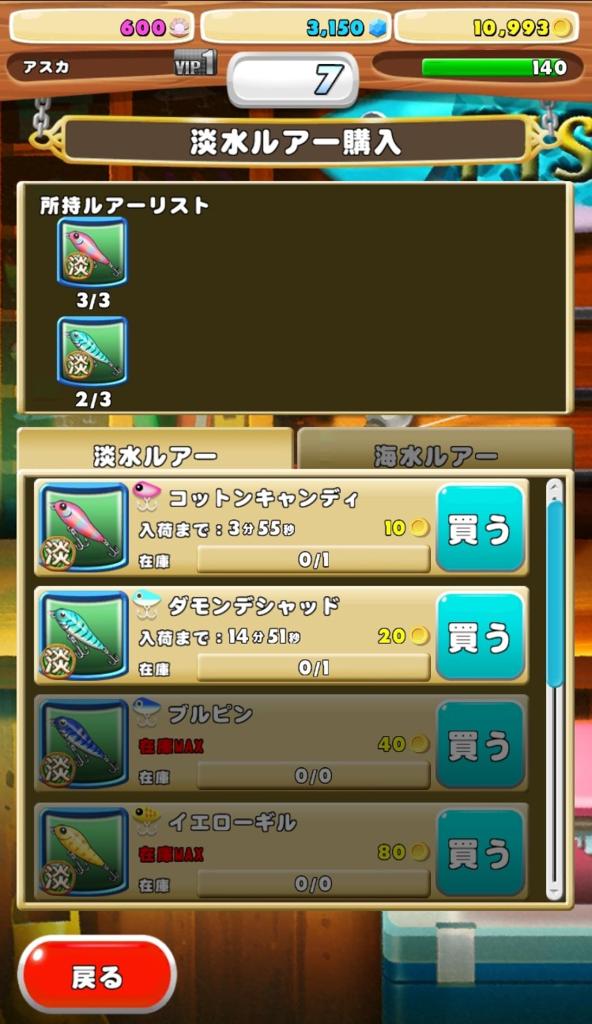 f:id:asuka914:20170605184207p:plain