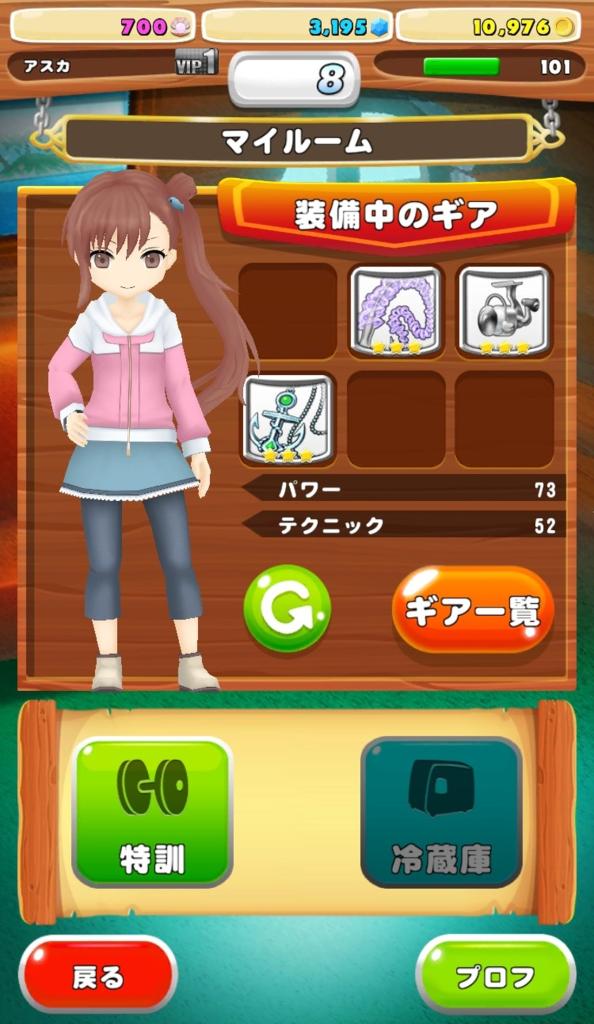 f:id:asuka914:20170605184238p:plain