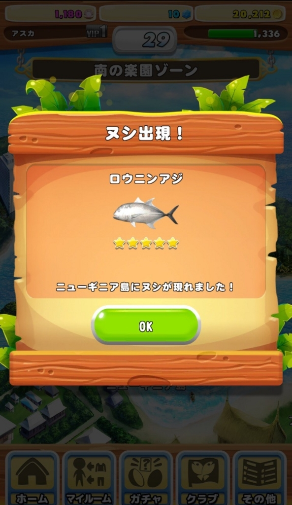 f:id:asuka914:20170613195118j:plain