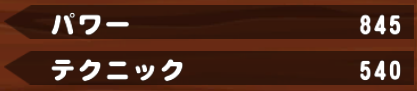 f:id:asuka914:20170924182620p:plain