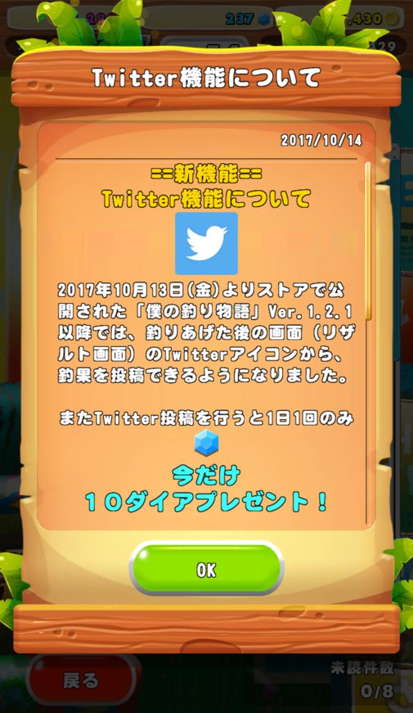 f:id:asuka914:20171018145527p:plain